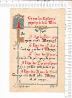 CALIGRAPHIE  -   ROUSSEL  -   Ce Que Les Enfants Pensent De La Mère............. -  Eliette Roulen - Philosophie & Pensées
