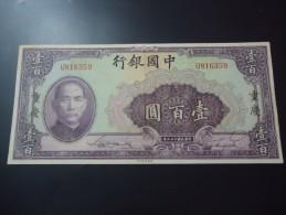 1940 BANK OF CHINA ( CHUNGKING ) RARE 100 YUAN  * % 100 ORIGINAL * ( P 88b ) - AUNC - - Chine