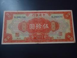 1928 CHINA ( SHANGHAI ) RARE 50 DOLLARS ( P 198f ) * % 100 Original * - Chine