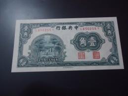 1931 CHINA RARE 10 CENTS * % 100 Original * ( P 202 ) - UNC - - Chine