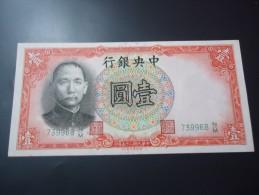 1936 CENTRAL BANK OF CHINA RARE 1 YUAN  * % 100 Original * ( P 212a ) - UNC - - Chine