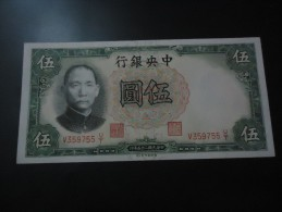 1936 CENTRAL BANK OF CHINA RARE 5 YUAN  * % 100 Original * ( P 213a ) - UNC - - Chine