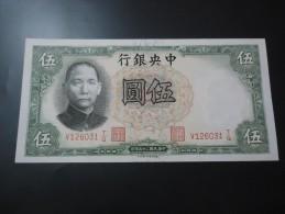 1936 CENTRAL BANK OF CHINA RARE 5 YUAN  * % 100 Original * ( P 213c ) - UNC - - Chine