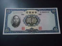 1936 CENTRAL BANK OF CHINA RARE 10 YUAN  * % 100 Original * ( P 218d ) - UNC - - Chine