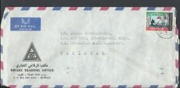 Kuwait Airmail 1978 17th Anniversary National Day, Radar torch Minarets Postal History cover sent to Pakistan,