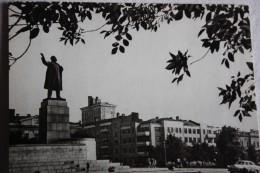 Russia. Sverdlovsk. Lenin Monument .  1965  Postcard - Monuments