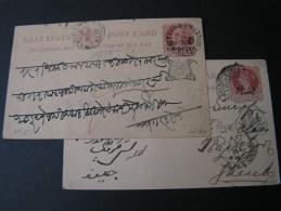 == India Gwaliaor Und Hind  2 Alte Karten Lot Ca. 1897 - Gwalior