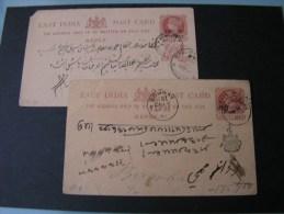 == India Gwaliaor Und Patilla Via  Bombay  2 Alte Karten Lot Ca. 1891 - Indien