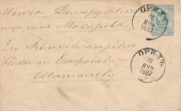 OREL - 1887 , Ganzsache - 1857-1916 Imperium