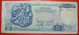 ★POSEIDON & SHIPS★ GREECE★ 50 DRACHMAS 1978! LOW START★ NO RESERVE! - Greece