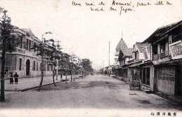 JAPAN - Kleinstadt Strasse Im Norden Von Japan, Karte Um 1900 - Japan