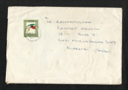 Kuwait  Air Mail Postal Used Cover Kuwait to Pakistan