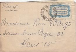 Lettre -Brésil Pour La France - Lettres & Documents