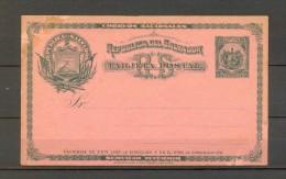 EL SALVADOR, 1895, TARJETA ENTERO POSTAL , SERVICIO INTERIOR, 2 CENTAVOS - El Salvador
