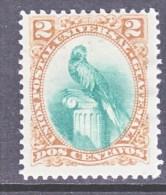 GUATEMALA  22    *    1881  ISSUE - Guatemala