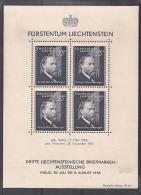 LIECHTESTEIN 1938 FOGLIETTO ESPOSIZIONE FILATELICA DI VADUZ UNIF.BF 3 MLH VF - Nuovi