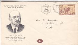 Dromedaires - Israël - Lettre De 1949 - Entier Postal - Storia Postale