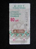 transport ticket from Belarus Minsk city bus trolleybus tram 80rbl.