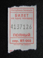 transport ticket from Belarus