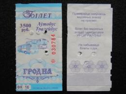 transport ticket from Belarus Grodno city bus trolley