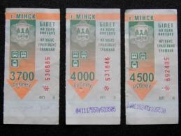 3 tickets transport ticket from Belarus trolley bus tram Minsk city