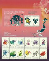 chi1501s2 Christmas Is 2015 Year of the Goat s/s Mineral Rose Tiger Rabbit Snake Horse Monkey Rooster Dog