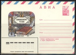 RUSSIA USSR Stamped Stationery Ganzsache 14964 1981.05.14 Air Mail Lomonosov Conference - 1980-91