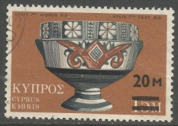 Cyprus. 1973 Surcharge. 20m On 15m Used SG 410 - Cyprus (Republic)