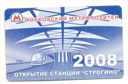 "2008 Moscow ticket metro subway Station ""Strogino"" opening"