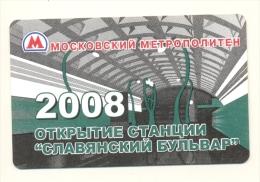 "2008 Moscow ticket metro subway Station ""Slaviyansciy bulvar"" opening"