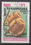 Cambogia, 1984 - 80r Skor Thom - Nr.528 Usato° - Cambogia