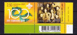 Europa Cept 2007 Ukraine 1v + Label ** Mnh (19690) - 2007