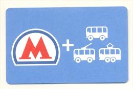 Moscow metro subway ticket standart M + 3 transports