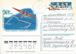 Russia USSR Ukraine 1987 Kiev Polar Flight Aviation Airplane Postal Stationary Postcard - Polare Flüge