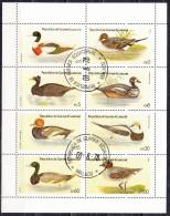 Guinea Equatoriale, 1978 - Birds - Foglietto Usato° - Guinea Equatoriale