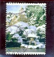 2010 JAPON Y & T N° 4971 ( O ) Jardin - 1989-... Emperador Akihito (Era Heisei)