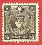 CINA IMPERO - MNH - 1940 - Dr. Sun Yat-Sen - ½ Cent - Michel CN-IM 340 - China