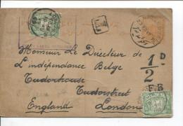 Egypt PSC Folded C.Hawamdiya En 1917 To England Taxed C.London PR1731 - 1915-1921 Protectorat Britannique