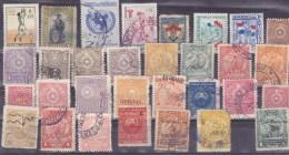 Lot Classic Staps Paraguay - Paraguay