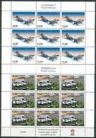 Groenland 2013 Blokken Europazegels PF-MNH - Nuovi