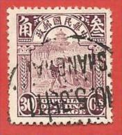 CINA IMPERO - USATO - 1923 - Reaper, 2nd Peking Print - 30 Cent - Michel CN-IM 203 - 1912-1949 Republic