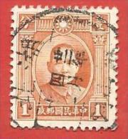 CINA IMPERO - USATO - 1931 - Dr. Sun Yat-Sen, Double Ring - 1 Cent - Michel CN-IM 229 - 1912-1949 Republic