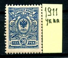 RUSSIA - U.R.S.S. - Amministraz. FINLANDIA - Year 1911 - Nuovo -news. - 1919 Occupation Finlandaise