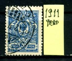 RUSSIA - U.R.S.S. - Amministraz. FINLANDIA - Year 1911 - Usato -used. - 1919 Occupation Finlandaise