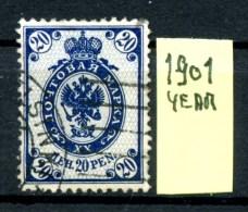 RUSSIA - U.R.S.S. - Amministraz. FINLANDIA - Year 1901 - Usato -used. - 1919 Occupation Finlandaise
