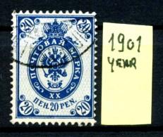 RUSSIA - U.R.S.S. - Amministraz. FINLANDIA - Year 1901 - Usato -used. - 1919 Bezetting: Finland
