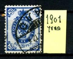 RUSSIA - U.R.S.S. - Amministraz. FINLANDIA - Year 1901 - Usato -used. - 1919 Occupation: Finland