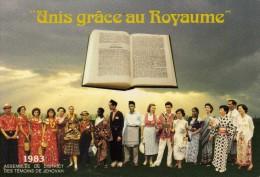 Témoins De Jéhovah - Unis Grâce Au Royaume - Assemblée De District Des Témoins De Jéhovah - Ohne Zuordnung