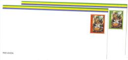 GABON - 2 ENVELOPPES DE POSTE AERIENNE 125F ET 260F FORMAT 220x107mm - ACEP N° PAEN1B ET PAEN3B  NEUVES COTE EUR 55.00 - Gabon (1960-...)