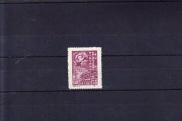 CN1-11  1949 Year NORTH OST CHINA 1STAMP, 1 TIRAGE **.